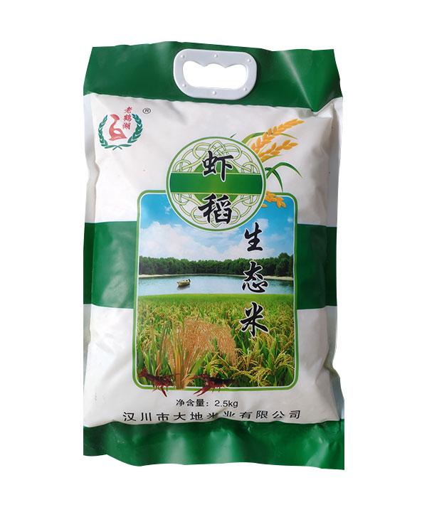 虾稻生态米